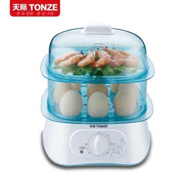 天际双层蒸蛋器大号厨房用具早餐机DZG-W30Q