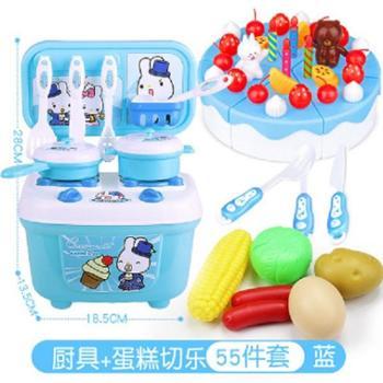北国e家儿童过家家玩具厨房玩具55套件切菜蛋糕男孩女孩做饭餐具厨具益智玩具亲子互动好玩的玩具