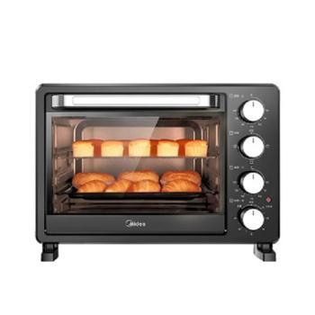 Midea/美的电烤箱25L大容量PT2500多功能电烤箱家用烘焙蛋糕大容量独立加热生活电器厨房用具