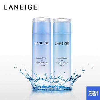 [韩国·一把可以掐出水]Laneige/兰芝 水衡精华水 200ml 混合性