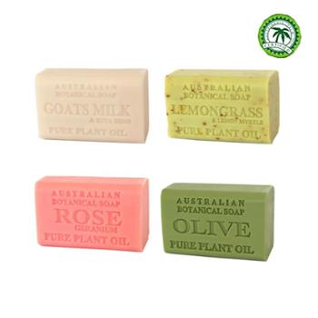 澳洲原装进口艾柏琳天然手工精油皂200g