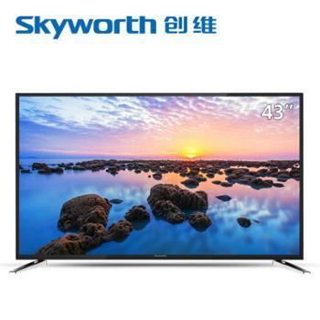 Skyworth/创维 43M6 43寸64位4k超高清智能网络平板LED液晶电视