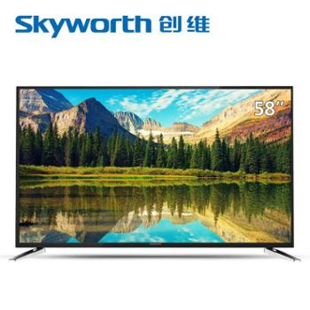 Skyworth/创维58M658英寸4K超高清智能网络液晶电视
