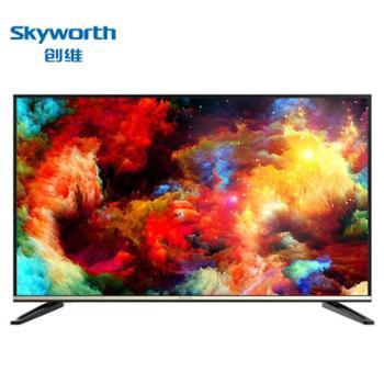 Skyworth/创维55M755吋14核4K超高清智能网络LED液晶平板电视55