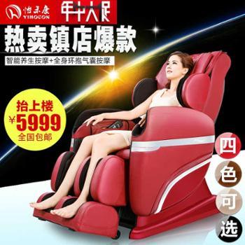 怡禾康豪华按摩椅家用全身零重力太空舱按摩器多功能电动按摩沙发
