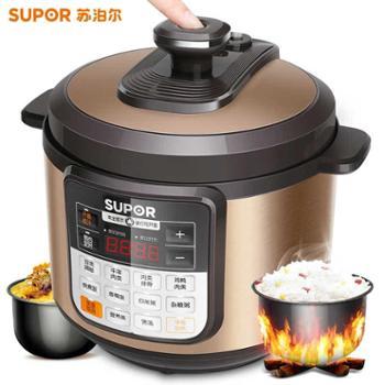 SUPOR/苏泊尔 CYSB50YCW10D-100电压力锅家用双胆5L饭煲高压正品