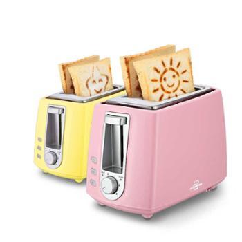 九殿DSL-101多士炉吐司机早餐烤面包机家用全自动2片迷你土司机
