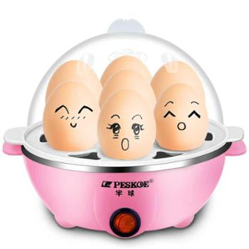 半球多功能煮蛋器迷你单层蒸蛋机小型蒸蛋器自动断电家用早餐神器
