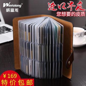 卡包男真皮102多卡位名片夹男士商务名片包大容量女式卡片包卡套
