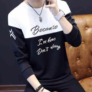 长袖T恤男春季韩版卫衣圆领衣服青年潮流秋衣男装上衣男士打底衫