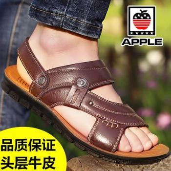苹果真皮凉鞋沙滩休闲男鞋夏天厚底防滑拖鞋男软底越南鞋子韩版潮
