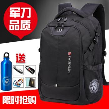 瑞士军刀双肩包男士背包高中学生书包女休闲商务电脑包旅行旅游包