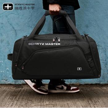 施维茨旅行包男女运动训练健身包短途出差旅游手提包大容量行李袋