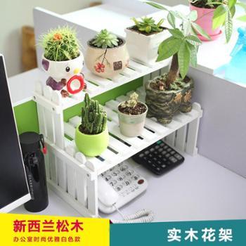 实木桌面小花架办公室窗台迷你置物收纳架盆栽架多肉小植物架包邮