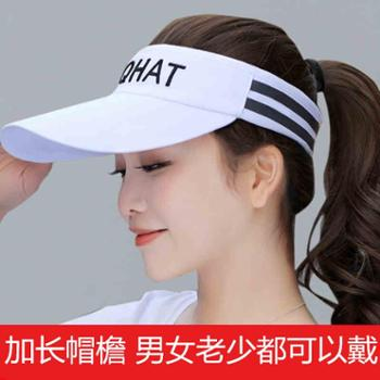 帽子女夏天空顶帽运动帽太阳帽出游棒球帽男韩版鸭舌帽防晒遮阳帽