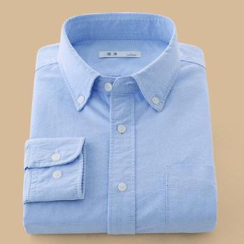 米川春季男士休闲修身纯棉牛津纺牛仔打底衬衫长袖韩版白衬衣寸衣