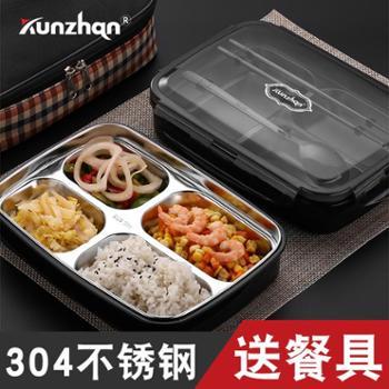 德国kunzhan 304不锈钢保温饭盒便当快餐盒餐盘分格学生带盖塑料