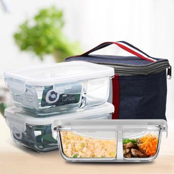 安立格耐热玻璃饭盒微波炉专用保鲜盒长方形带盖便当盒密封碗套装