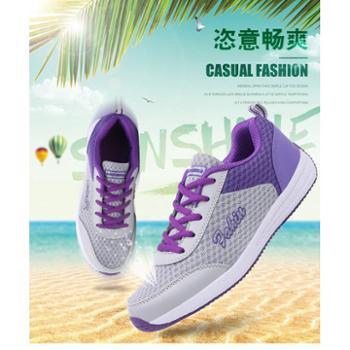 网面运动女式休闲鞋撞色舒适透气青春慢跑鞋运动鞋女鞋 A