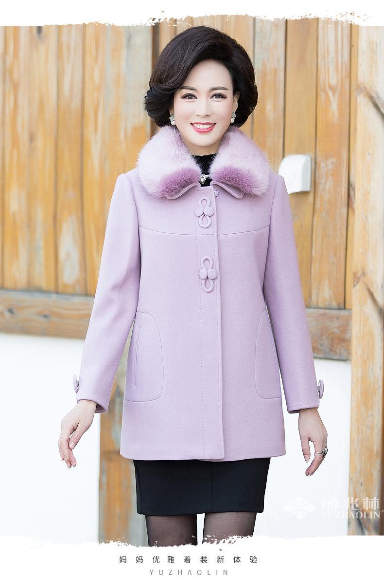 妈妈秋装毛呢外套40 50岁修身短款小外套2017新款中老年女装上衣