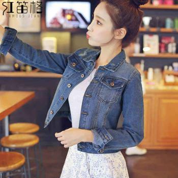 破洞牛仔外套女短款韩版春秋短外套修身牛仔上衣服女装2018新款潮