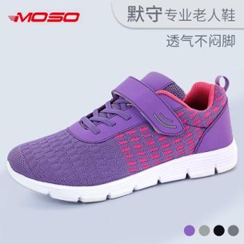 老人鞋女轻便防滑软底散步健步鞋中老年妈妈鞋夏季运动休闲鞋女鞋A5505