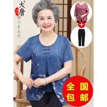 中老年人夏装女装60-70-80岁奶奶短袖妈妈夏季套装老人衣服两件套