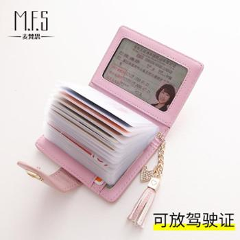 放卡的卡包女式多卡位韩国可爱个性迷你小清新多功能小卡片包小巧