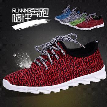老北京布鞋运动休闲鞋透气网面夏季网鞋百搭男鞋潮鞋飞织布跑步鞋