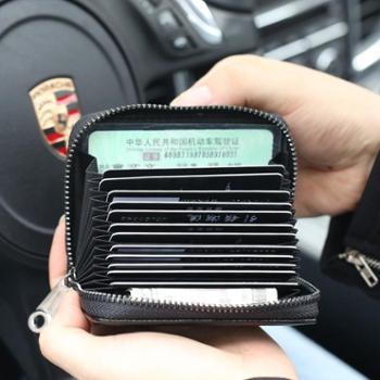 卡包男士多卡位证件位卡片包大容量银行卡夹简约小巧女式卡套1