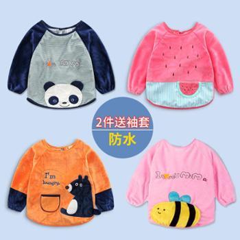 宝宝吃饭罩衣秋冬季防水防脏长袖围兜婴儿幼儿童反穿护衣餐衣男童