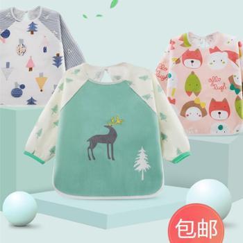 宝宝罩衣吃饭围兜防水防脏婴幼儿护衣纯棉餐衣儿童反穿倒背喂饭衣