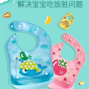 宝宝吃饭围兜婴儿围嘴防水饭兜硅胶超软小孩儿童喂食饭都兜衣大号