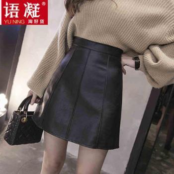 黑色小皮裙女新款高腰包臀裙子半身裙女秋冬一步裙a字裙短裙