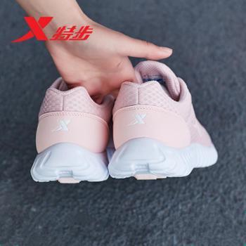 特步女鞋跑鞋网面跑步鞋年春季新款学生女生休闲鞋运动鞋