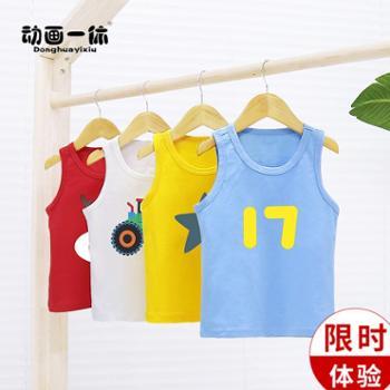 男童纯棉背心夏装新款3儿童无袖上衣6卡通婴儿宝宝吊带装8岁