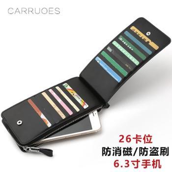 超薄男士卡包多卡位卡片包长卡夹卡套拉链多功能名片包防消磁盗刷