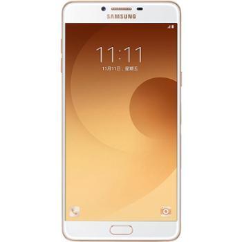 【628龙支付】三星 Galaxy C9 Pro(C9000)全网通 移动联通电信 4G智能手机 双卡双待【12期免息分期】