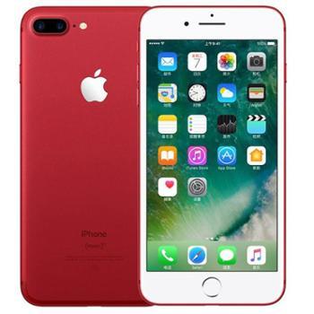 【现货速发 含发票】苹果iPhone7 Plus 苹果7 Plus 全网通 移动联通电信4G智能手机