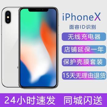 【同城闪送 详情咨询客服】苹果 Apple iPhone X 全网通 4G手机 iPhoneX