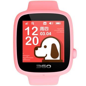 360儿童手表安全定位儿童手表SE3代W608智能电话手表