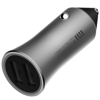 小米车载充电器快充版(18W)金属外观双USB智能输出