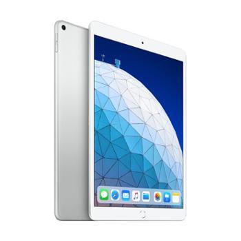 AppleiPadAir32019款平板电脑10.5英寸