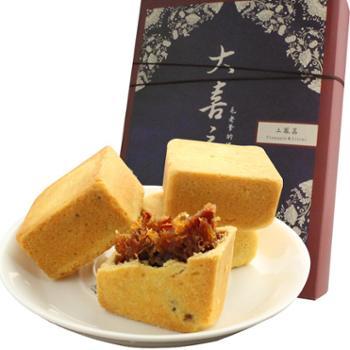 毛老爹台湾进口特产美食手工传统糕点凤梨酥土凤荔酥 8入礼盒