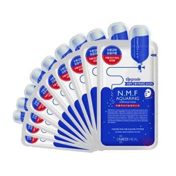 美迪惠尔可莱丝N.M.F针剂水库补水保湿面膜贴10片装