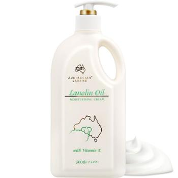 澳芝曼gm澳洲绵羊油维生素e乳身体乳液500g