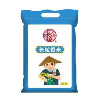 郑义兴长粒香米东北大米5kg