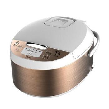 美的(Midea)美的电饭煲SCF4002F智能可预约4L