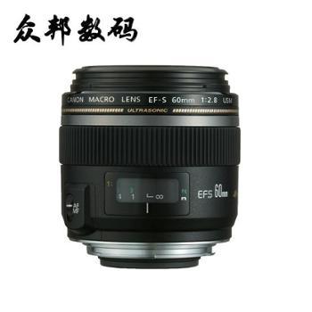 佳能/canonEF-S60mmf/2.8USM微距单反镜头