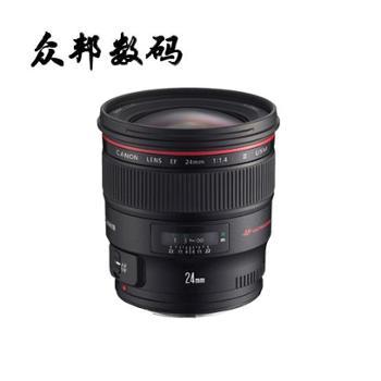 佳能/CanonEF24mmf/1.4LIIUSM广角定焦单反镜头